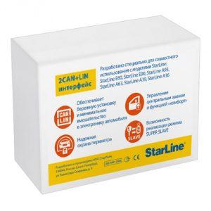 StarLine 2CAN+LIN master