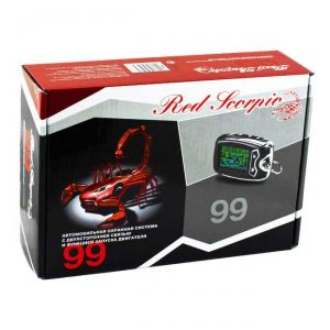 Red Scorpio 99