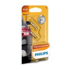 PHILIPS Vision (12516B2)